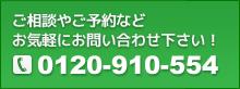 東京駅近くの整体院で、あなたのツライ肩こりを改善します。まずはお気軽にお電話を。
